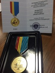 medaliss.jpg